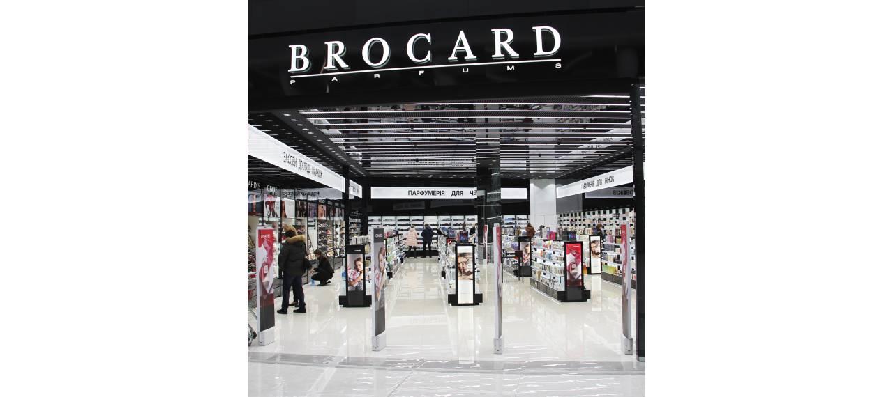 Brocard Oświetlenie Sklepów Detalicznych Wdrożone