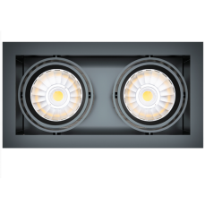 Downlight aTAN-II